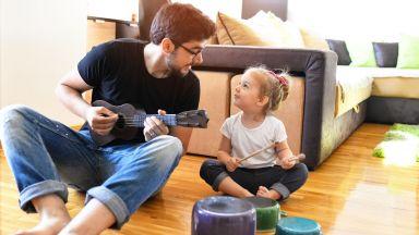 В Седмицата на бащата: татковци и деца създават своя ритъм