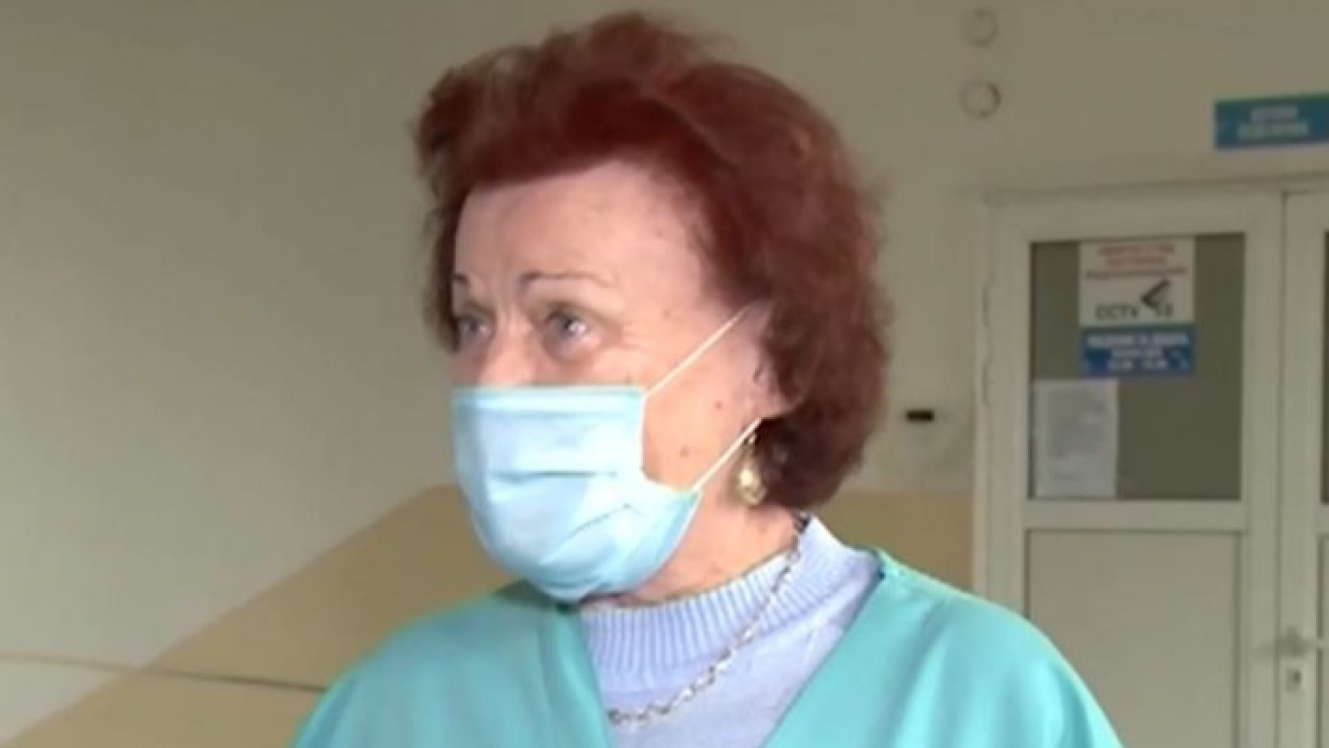 Инфекционист на 81 г. се грижи за болните с коронавирус в Дупница