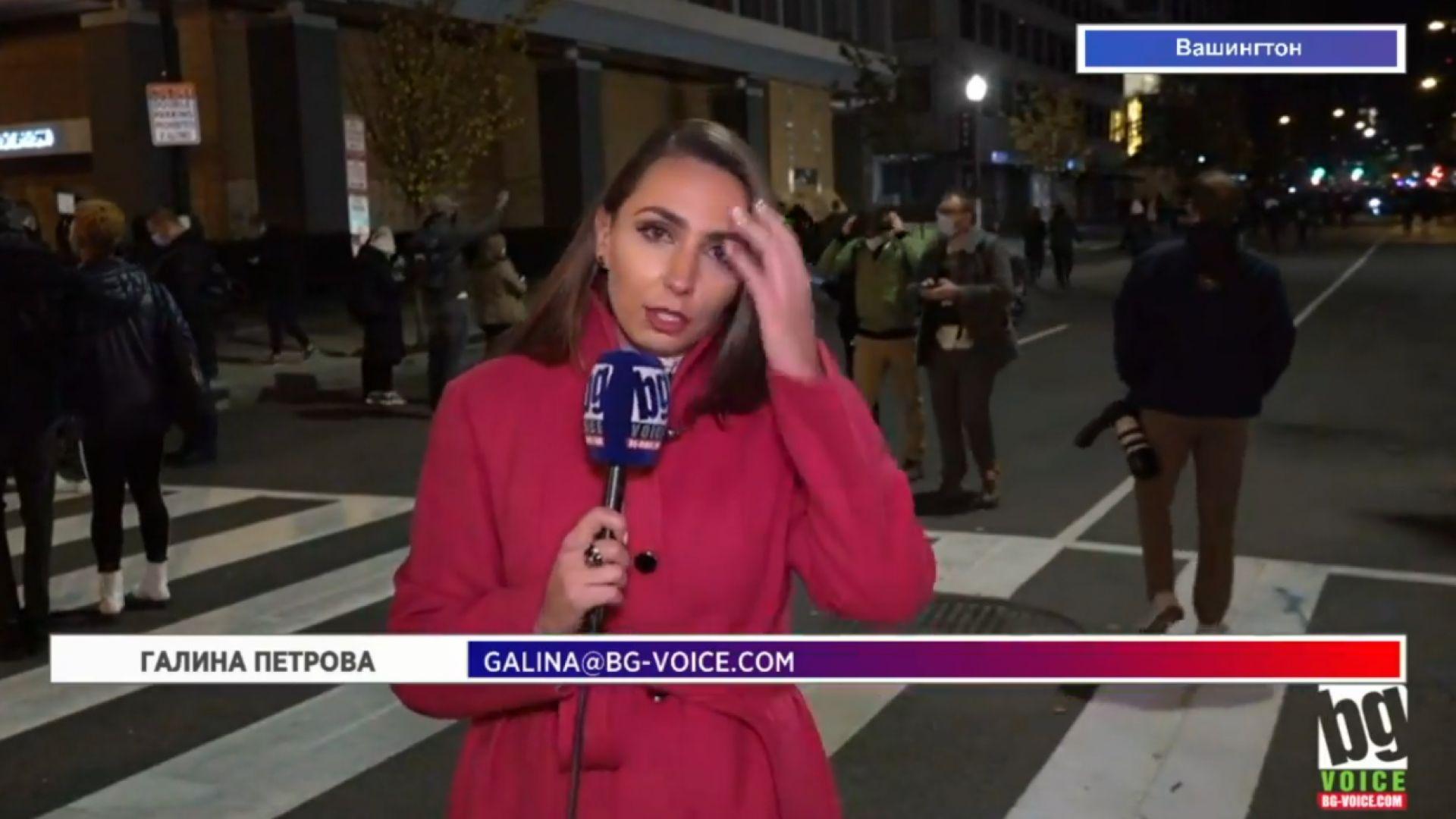 Българска репортерка е ударена при протести край Белия дом