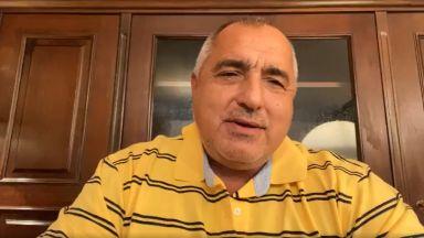 Борисов: Не слушайте лъжи, няма да затваряме държавата, през март-април ще я изправя