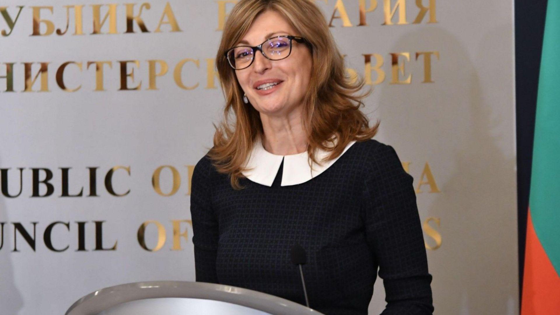 Екатерина Захариева е с отрицателен PCR тест за COVID-19