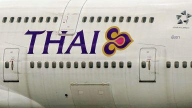 Полет до никъде: В Тайланд в свещен вариант