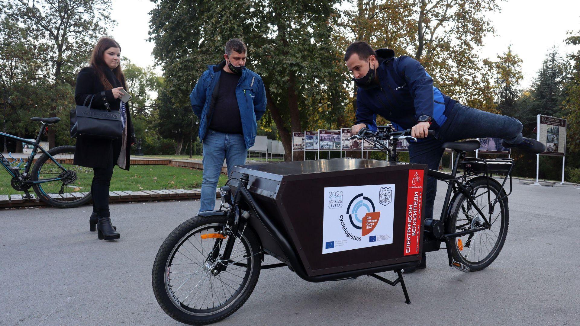 Пуснаха товарни електрически велосипеди във Варна като в Дания (снимки)