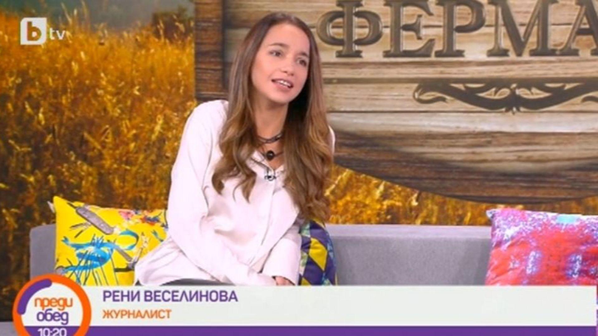 """Рени Веселинова по горещите точки на конфликтите във """"Фермата"""""""