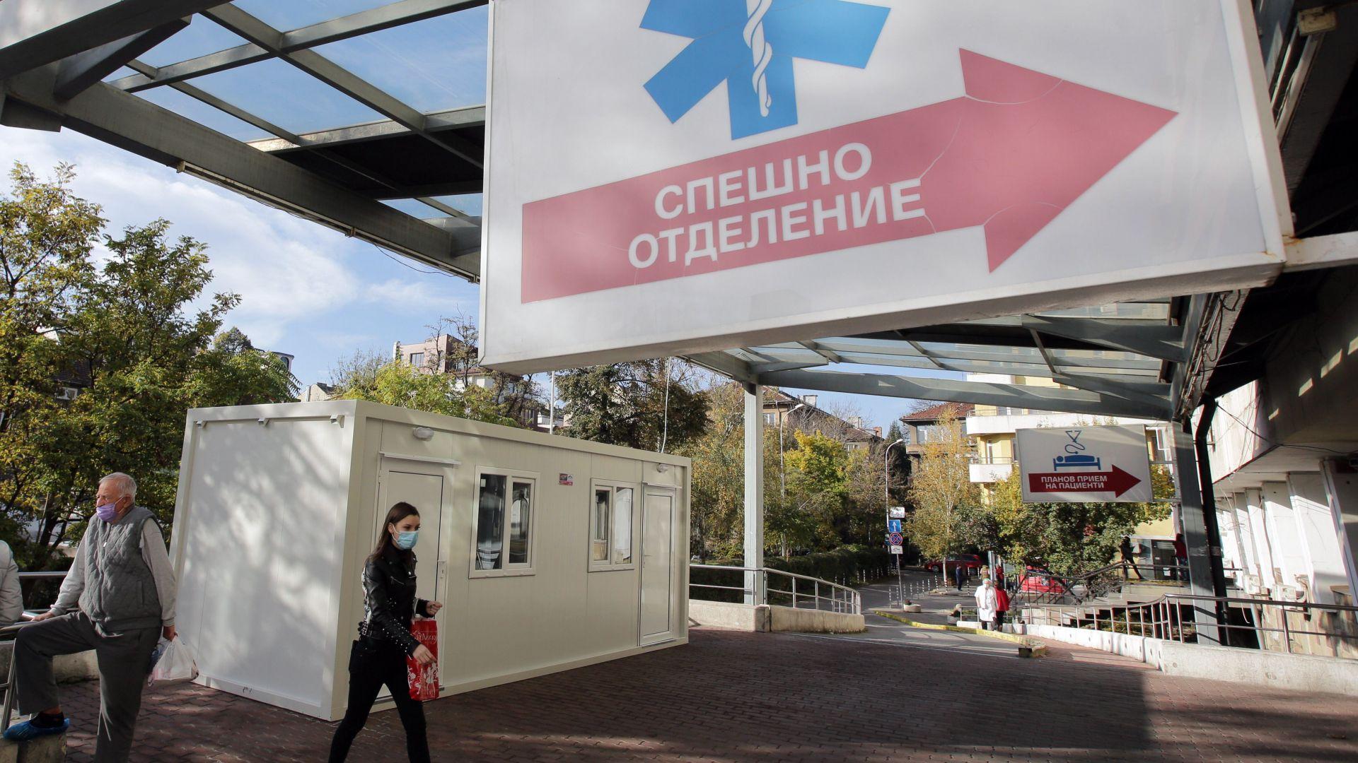 Болниците могат да се включат в програмата за справяне с пандемията