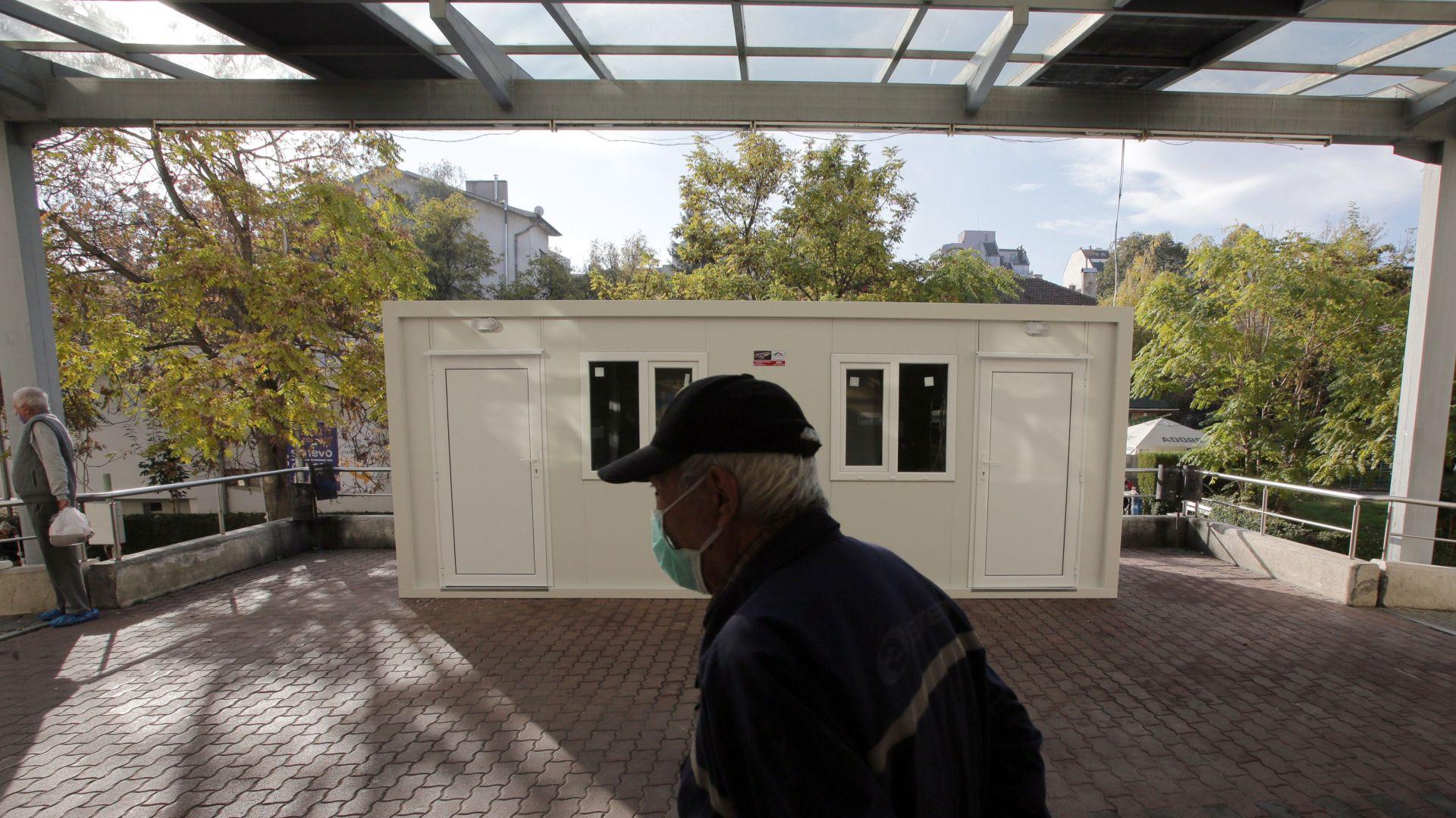 """Областният щаб определи ИСУЛ за """"чиста"""" от COVID болница"""