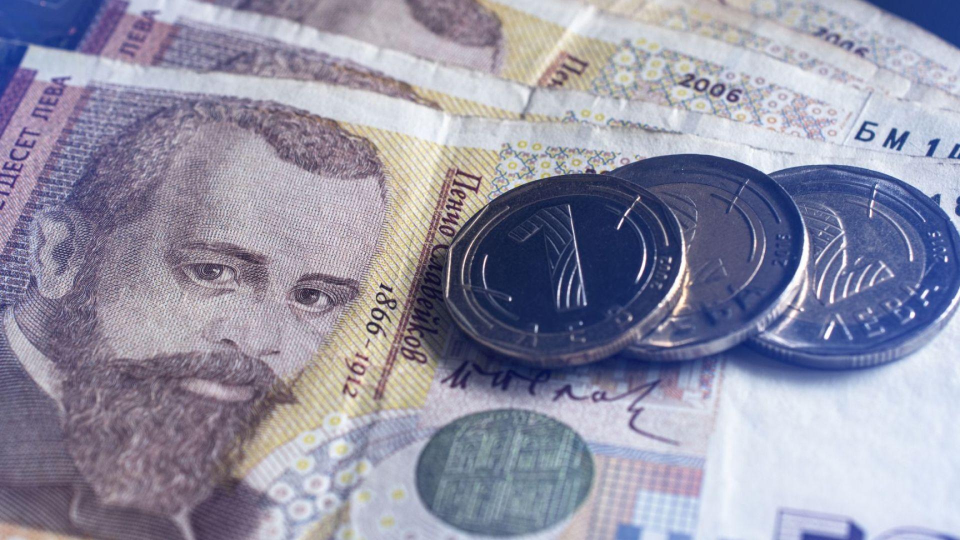ИПИ: 1600 лева е средната заплата в Югозападна България