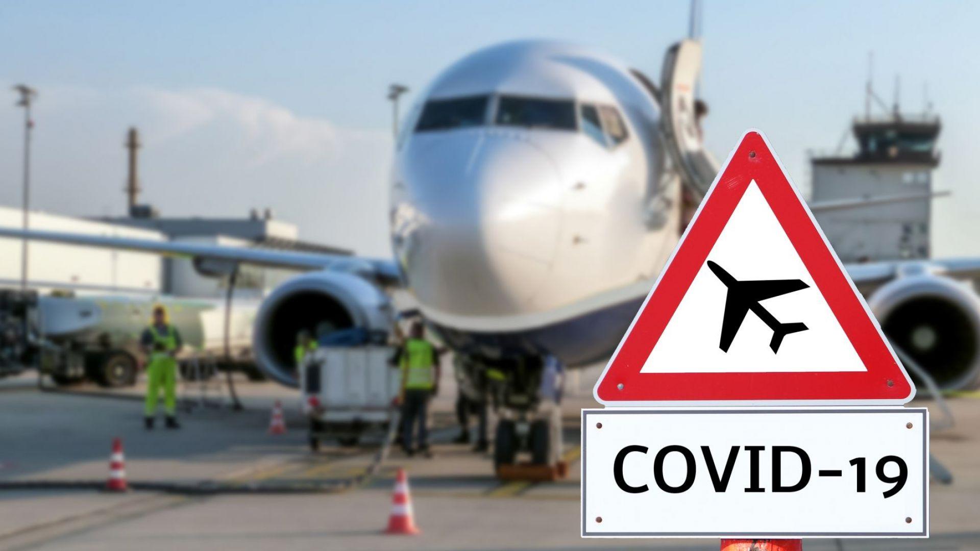 """Коронавирусът """"размести"""" класацията на европейските летища"""