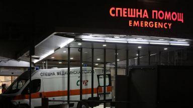 Часове наред близките на мъж не знаят в коя болница е - уведомяват ги след смъртта му