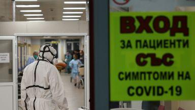 """""""Катастрофата"""": Лекарите на Балканите са на ръба"""