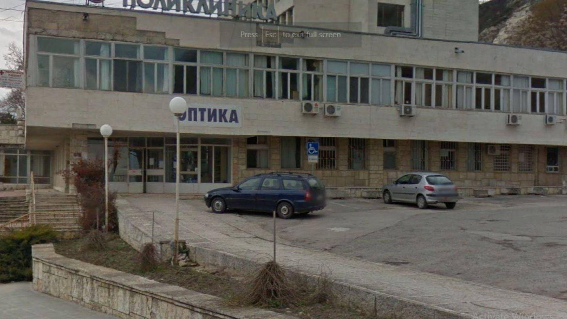 Затварят АГ отделението в МБАЛ-Балчик заради медици с COVID-19