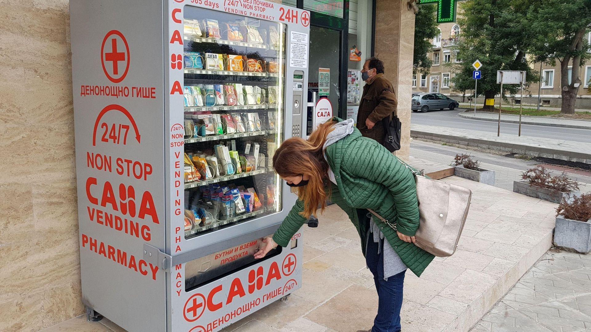 Във Варна заработи първата вендинг машина за лекарства (снимки)