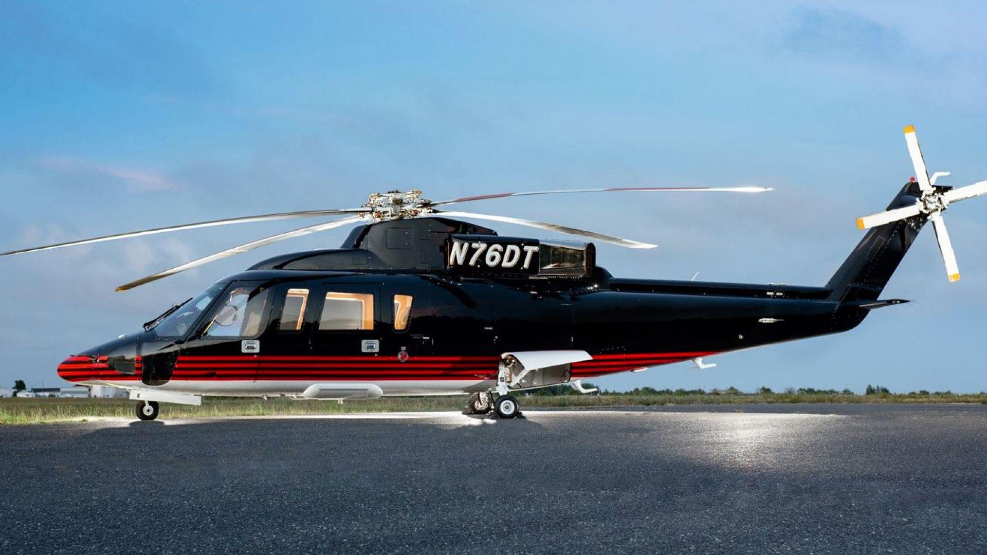 Хеликоптерът на Доналд Тръмп отива на търг (снимки)
