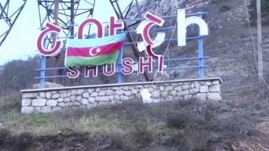 Арменците потвърдиха, че са загубили втория по големина град в Карабах