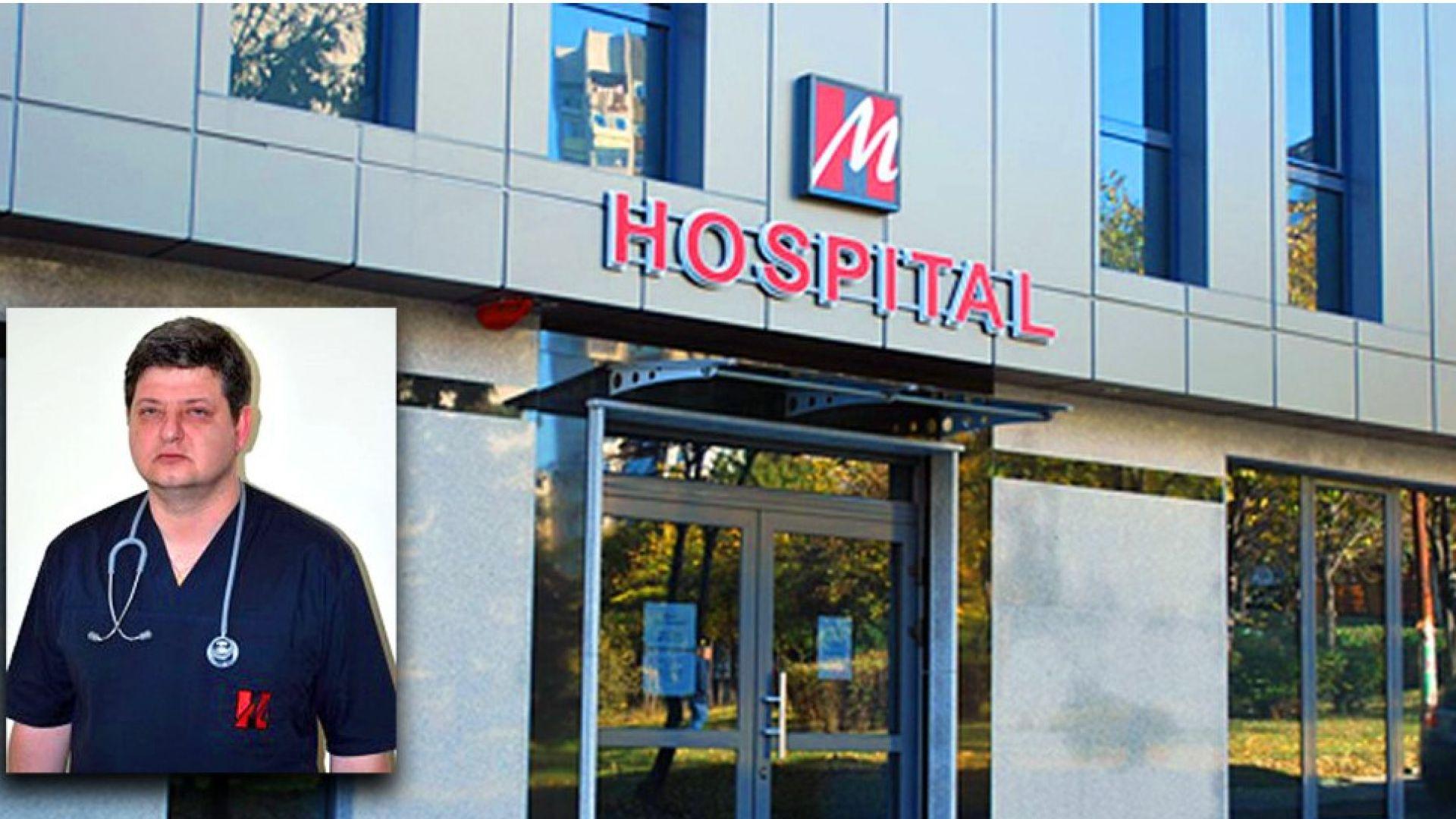 Управител на МБАЛ: Клиничната пътека за COVID от 1 200 лева е недостатъчна