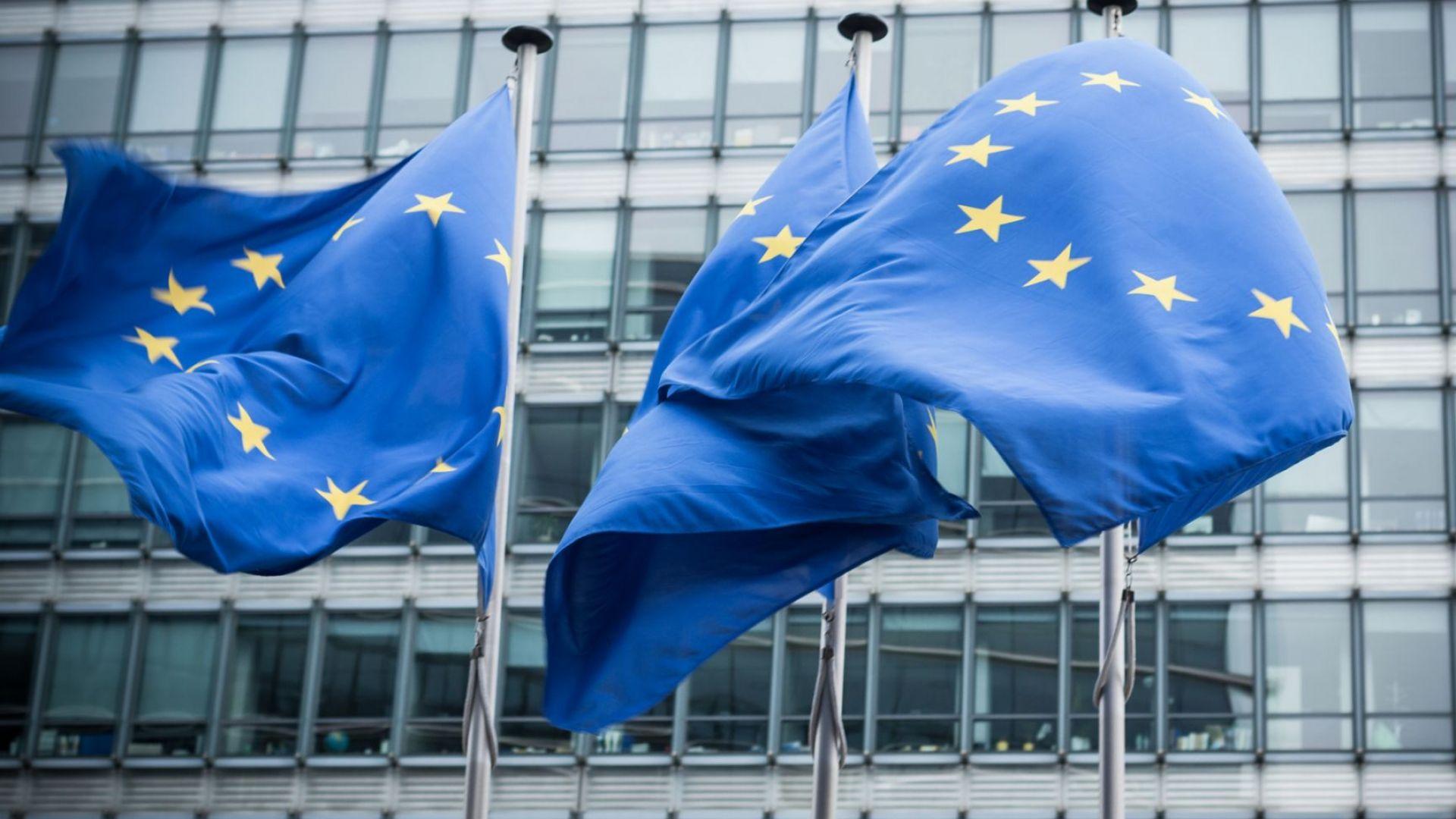 Европарламентът и правителствата се споразумяха за Бюджет 2021-2027
