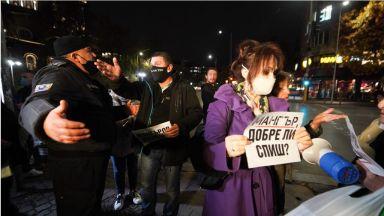 125-и ден: Сблъсъци заради Мангъров и призив за нов национален митинг (снимки)
