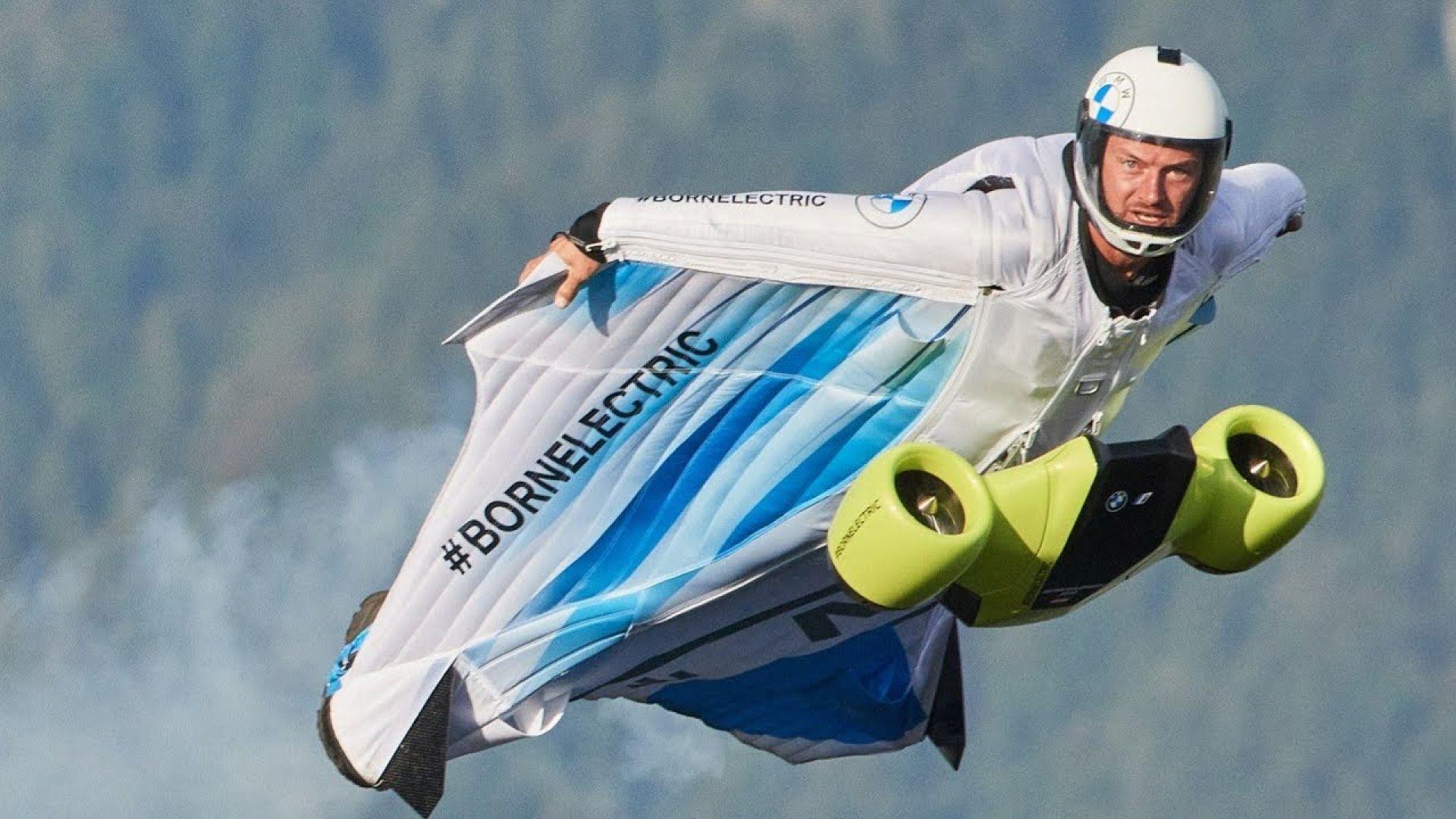 Електрически крилат костюм ви позволява да летите с 300 км/ч