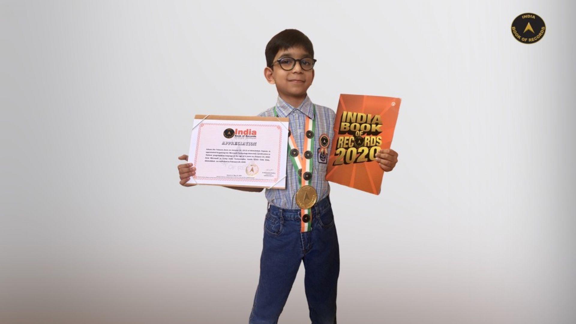 6-годишен програмист влиза в Книгата на Гинес