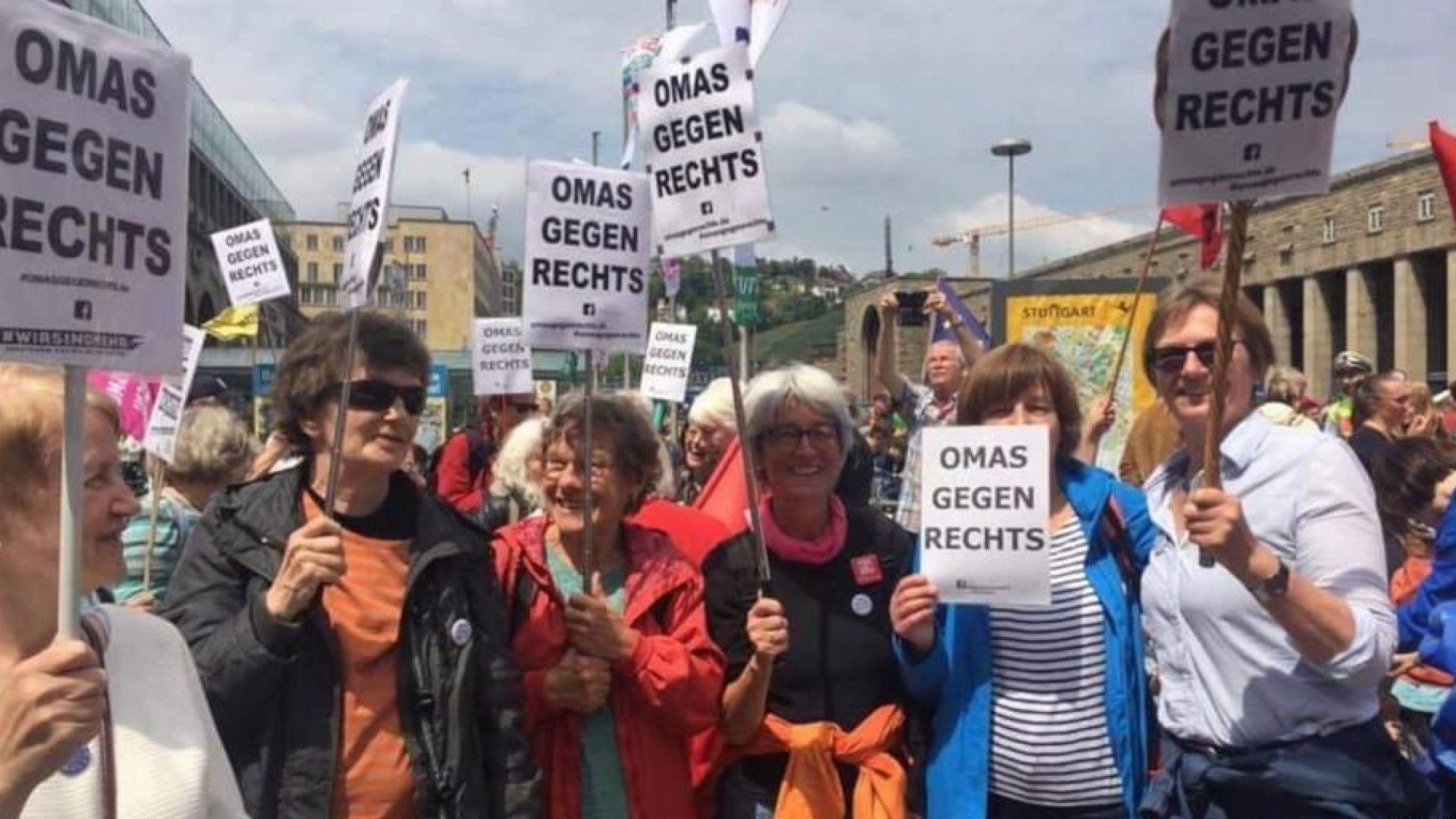 Германски баби обявиха война на десния екстремизъм