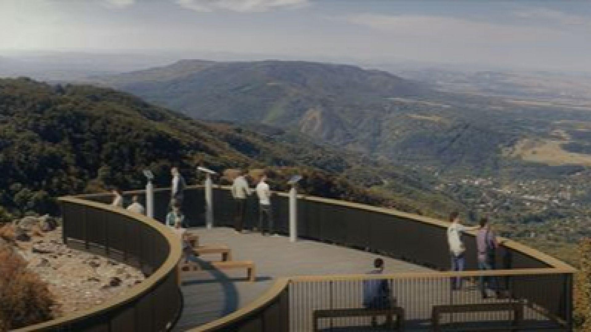 Нов облик за панорамната площадка на Копитото