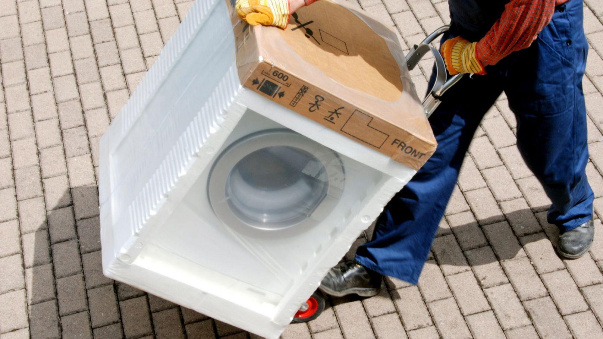 Нови етикети за енергийната ефективност на уредите от 1 март 2021-а