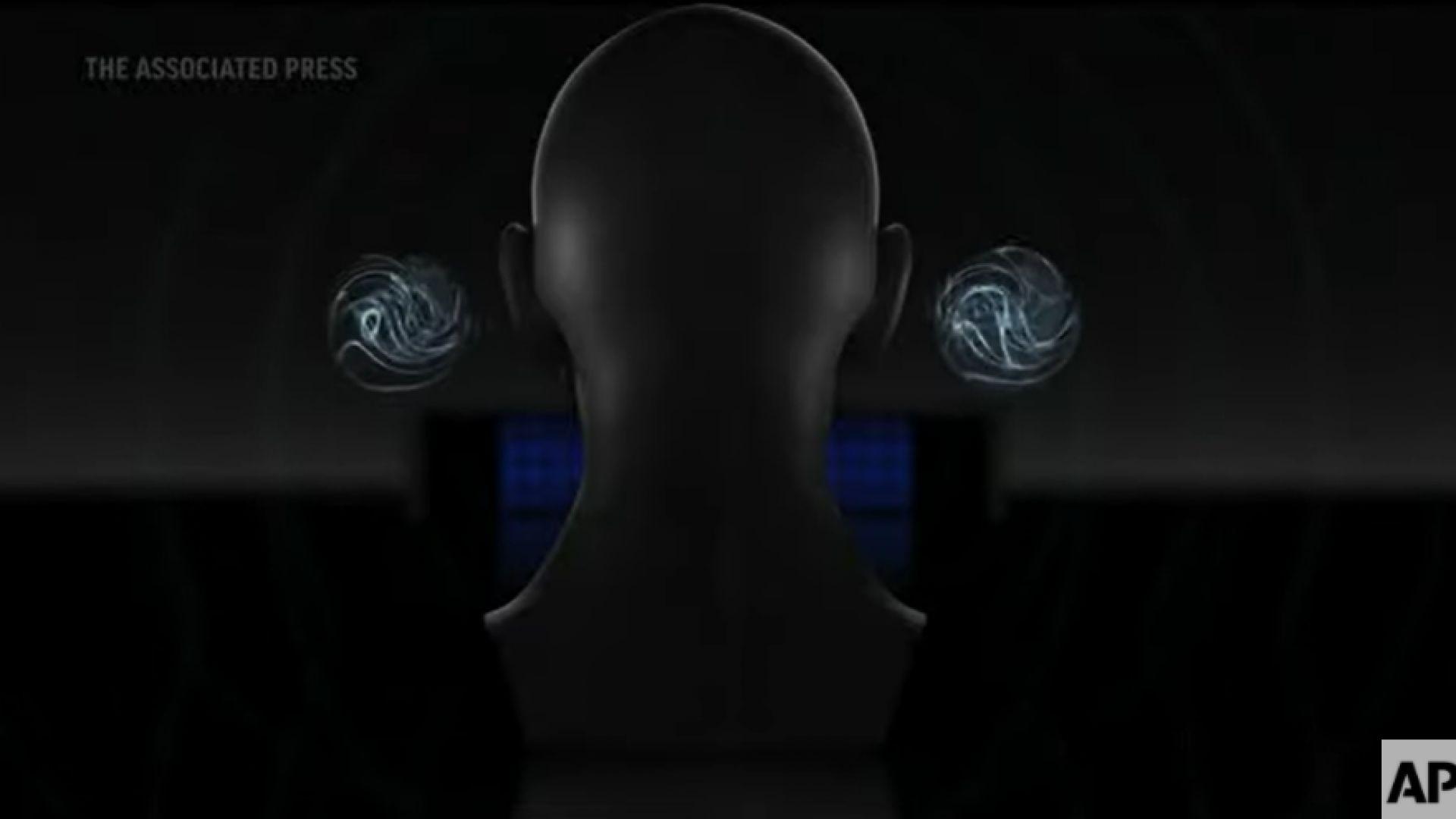 Без слушалки! Устройство изпраща музиката директно в главата