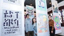 Изложба за дизайн и култура обединява художници от Китай и Европа