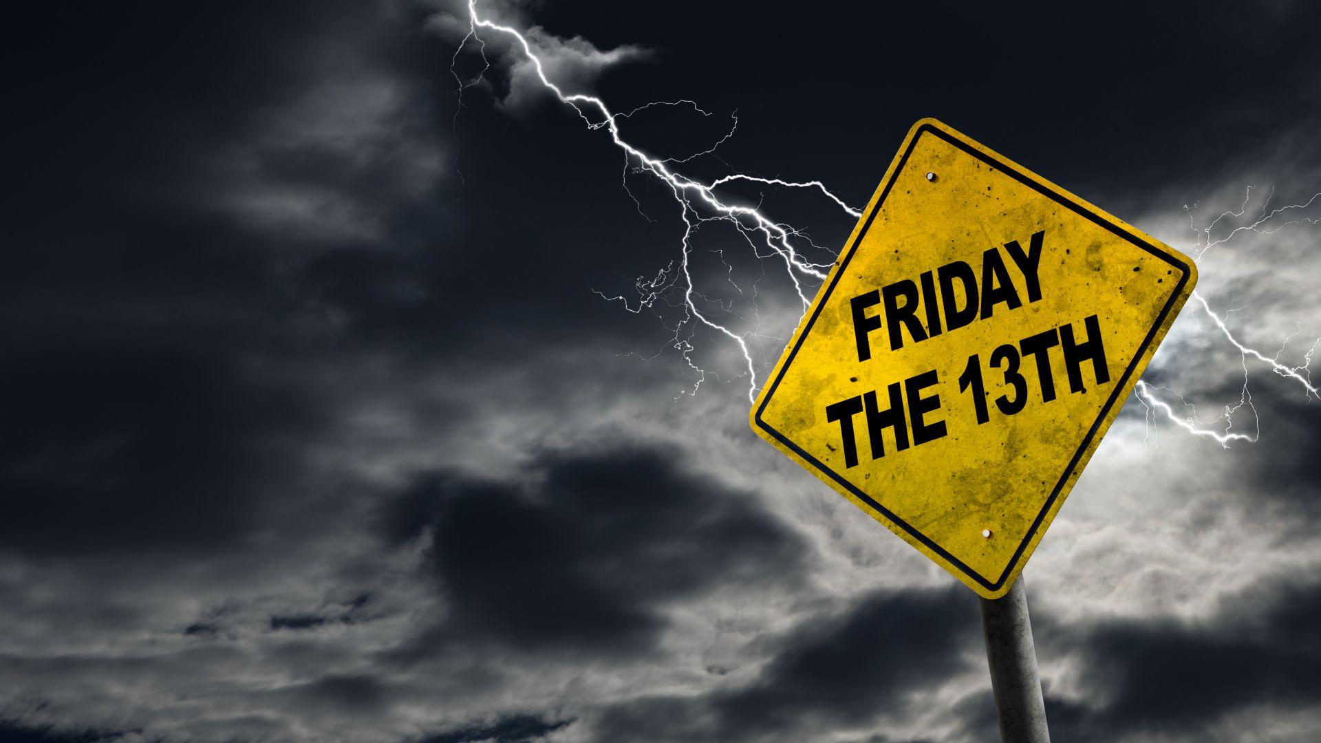 Петък 13-и е! Интересни факти за събития, случили се на този фатален ден