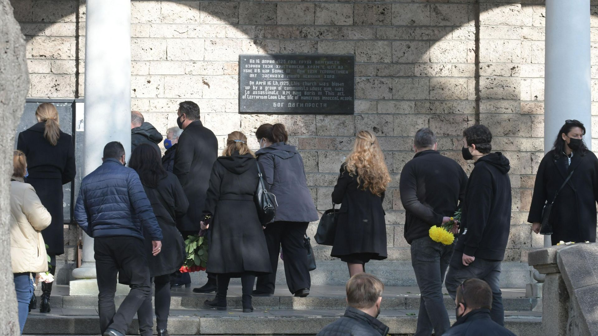 Близки и приятели се поклониха пред президентския съветник Юлияна Димитрова (снимки)