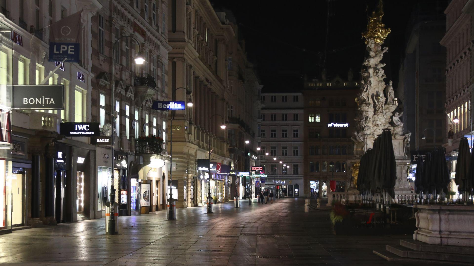Австрия налага пълна национална карантина, нови ограничения и протести в Европа