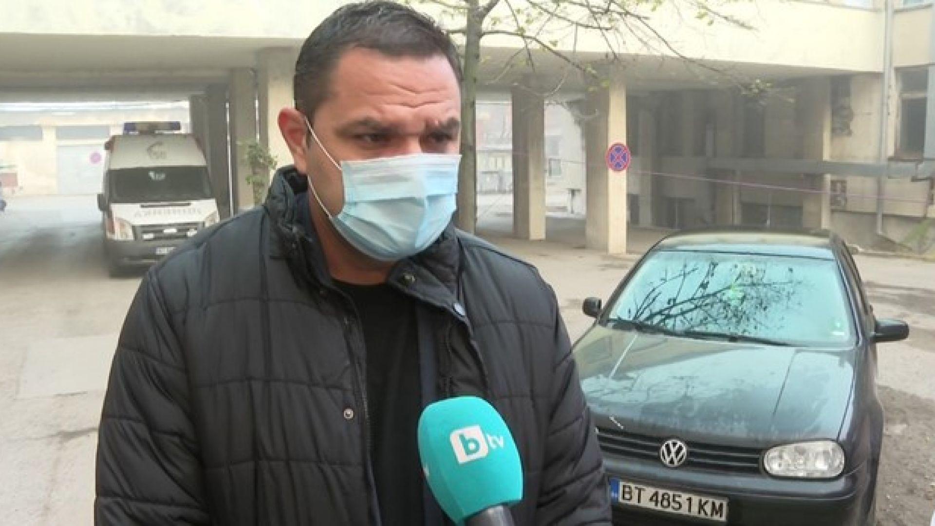 Кметът доброволец в Covid отделението: Беше ад, сваляхме температурата на пациент с лед