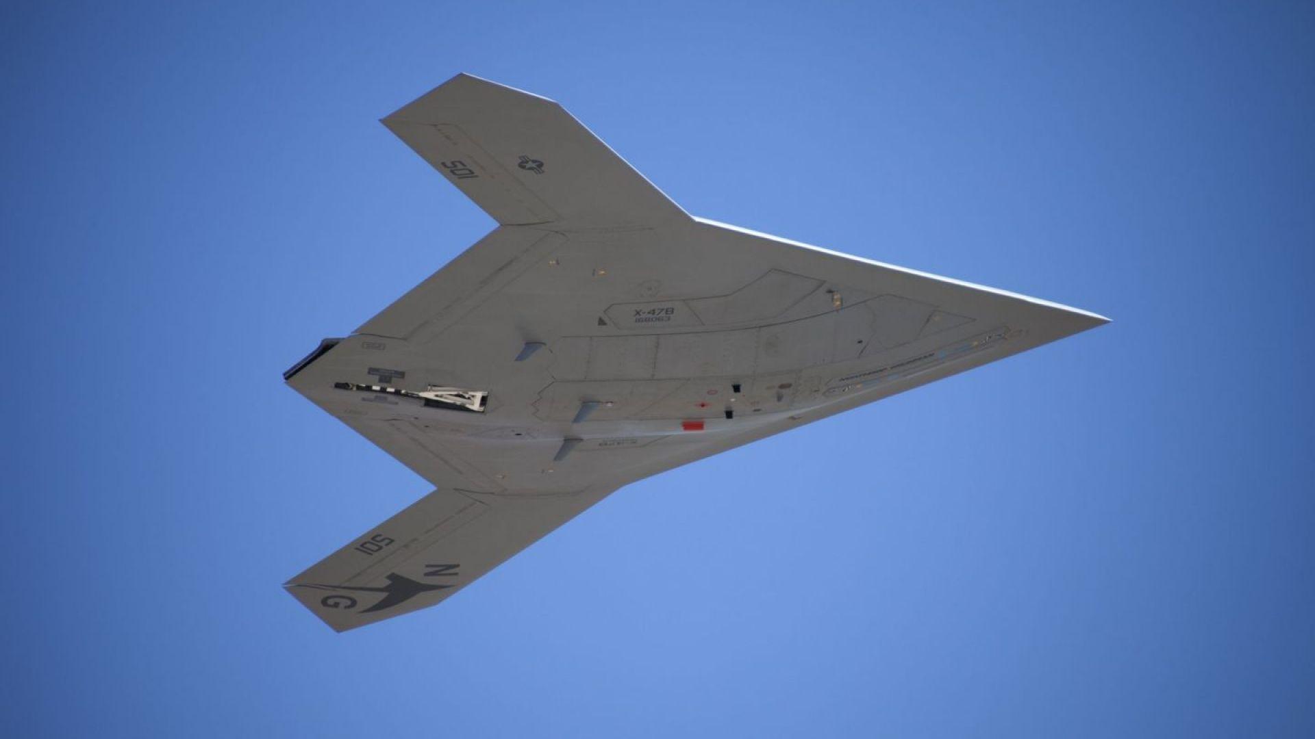 САЩ тестват стелт дрон за 1,5 милиард долара