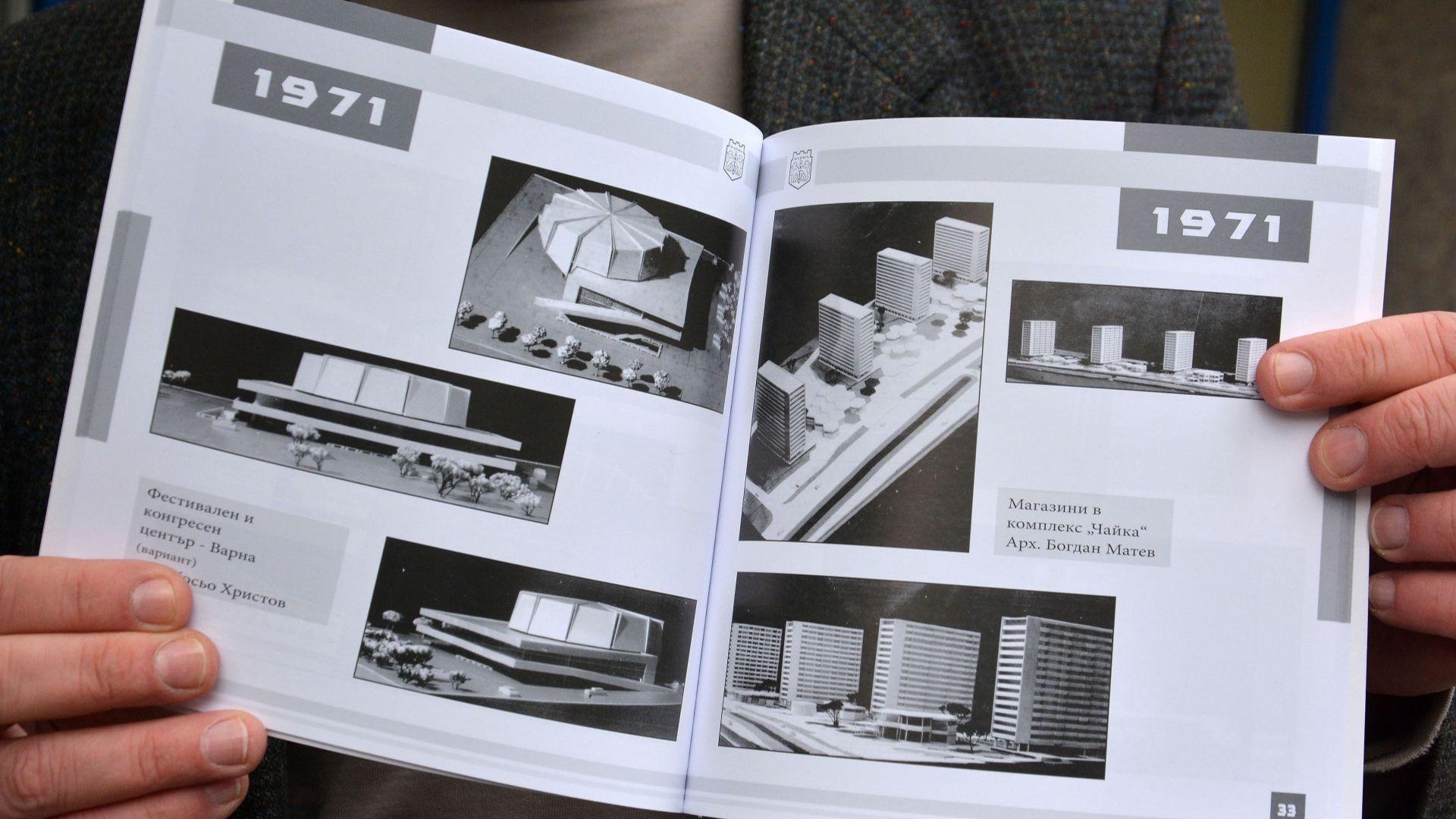 Алманах представя фотоси на макети на емблематични сгради във Варна