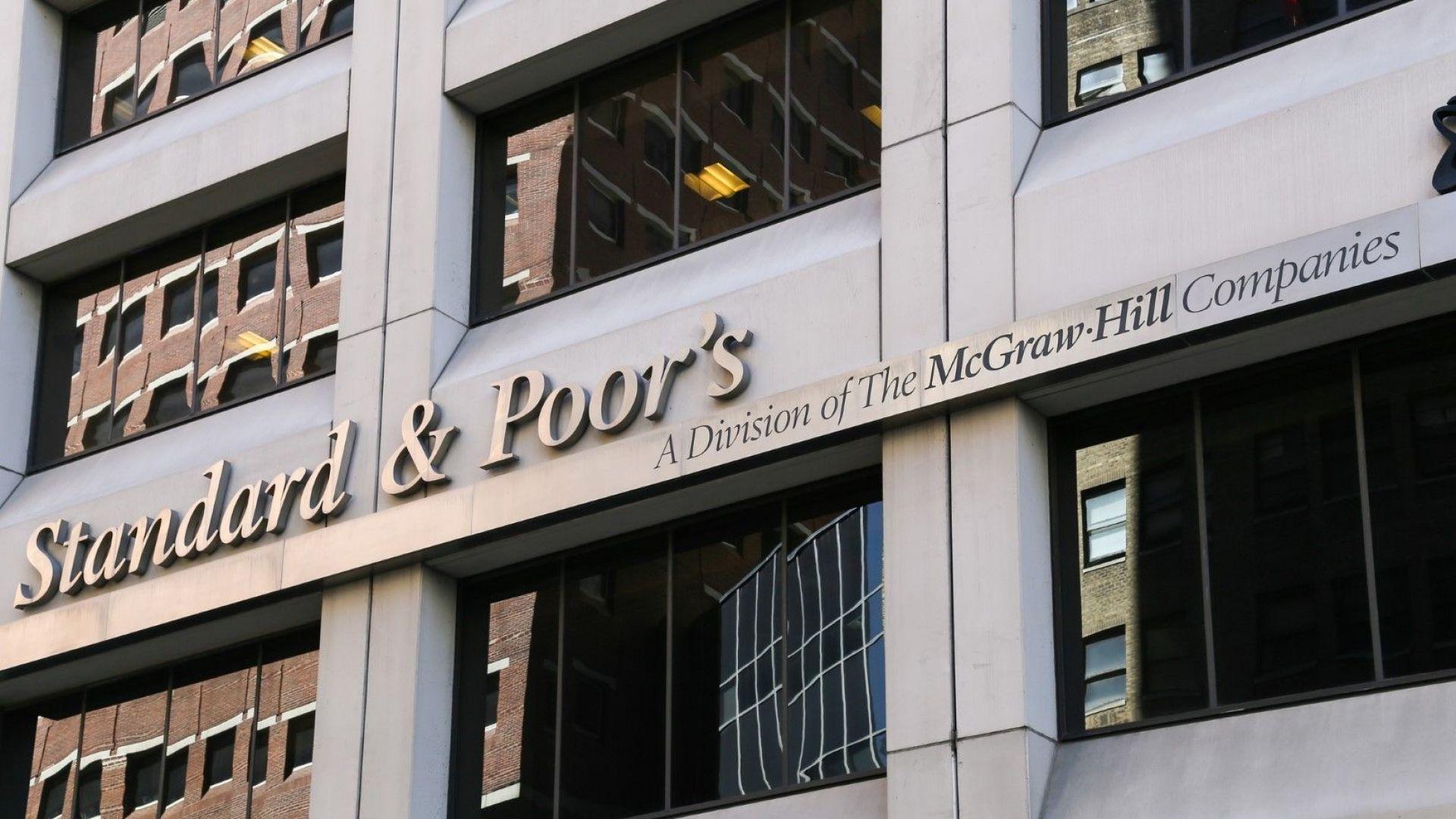 S&P прогнозира тежки времена за банките