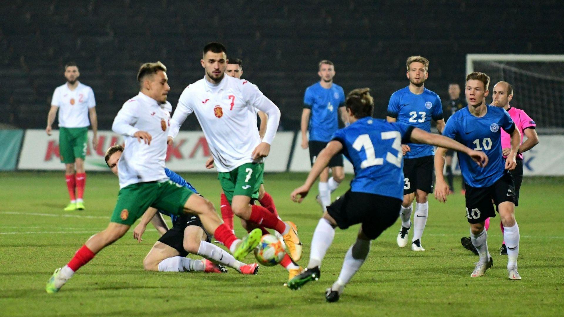 Младежите ни победиха с 3:0, но няма да играят на Европейското