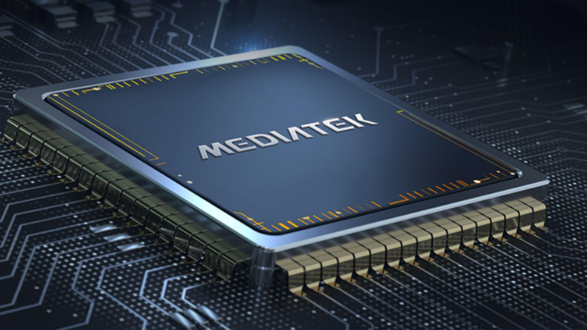 MediaTek купува дъщерна фирма на Intel