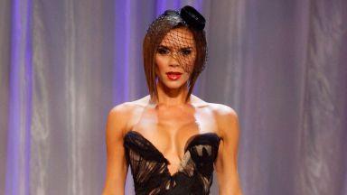 Виктория Бекъм - повелителката на модния стил
