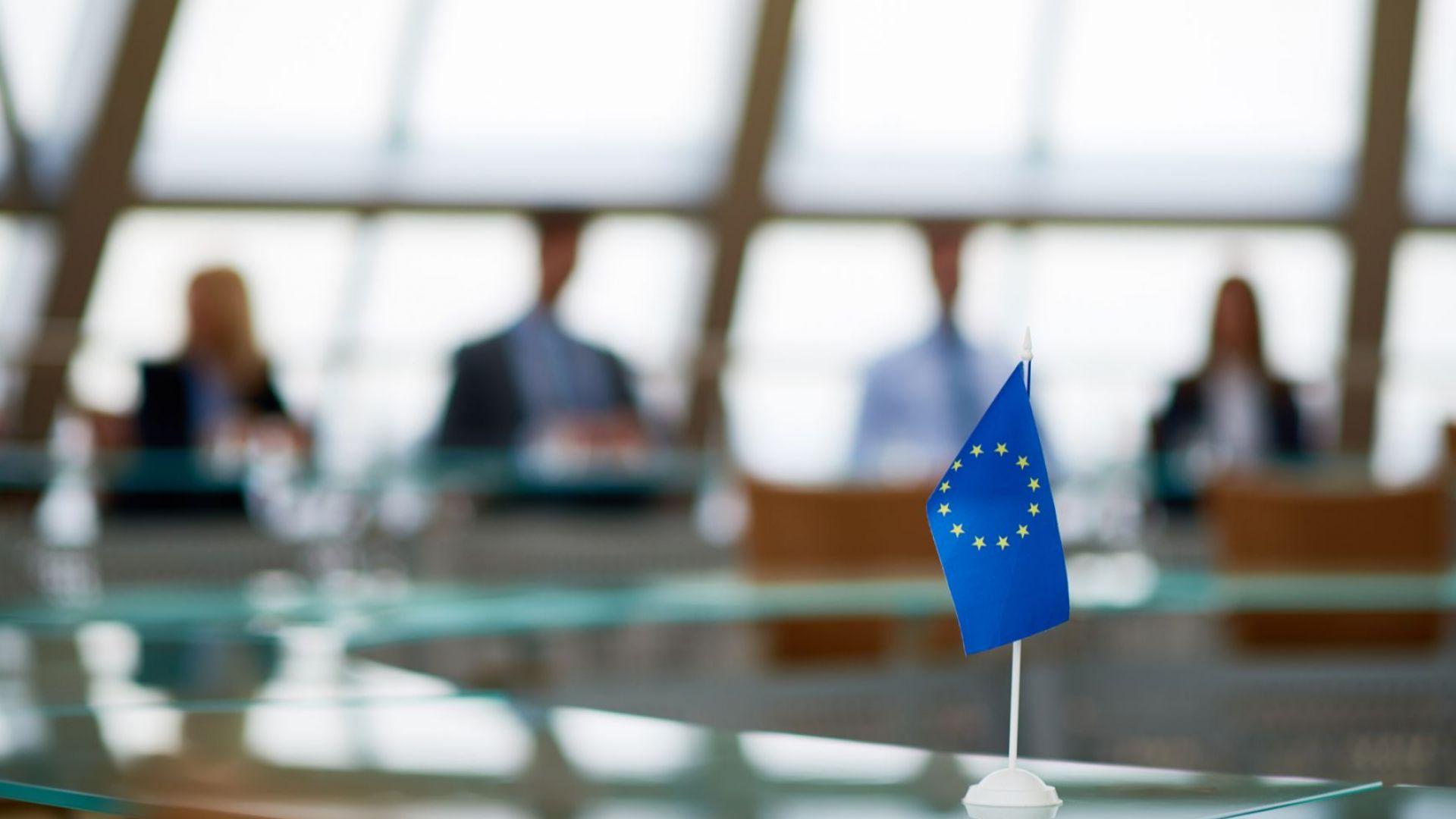 ЕК оцени проекотбюджетите на страните от еврозоната за 2021-а