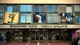 """""""Панаир на суетата"""" - дългоочакваната премиера на Драматичния театър в Благоевград"""
