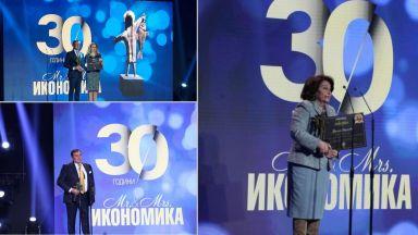 Връчиха 30-ите юбилейни награди за Мистър и Мисис Икономика