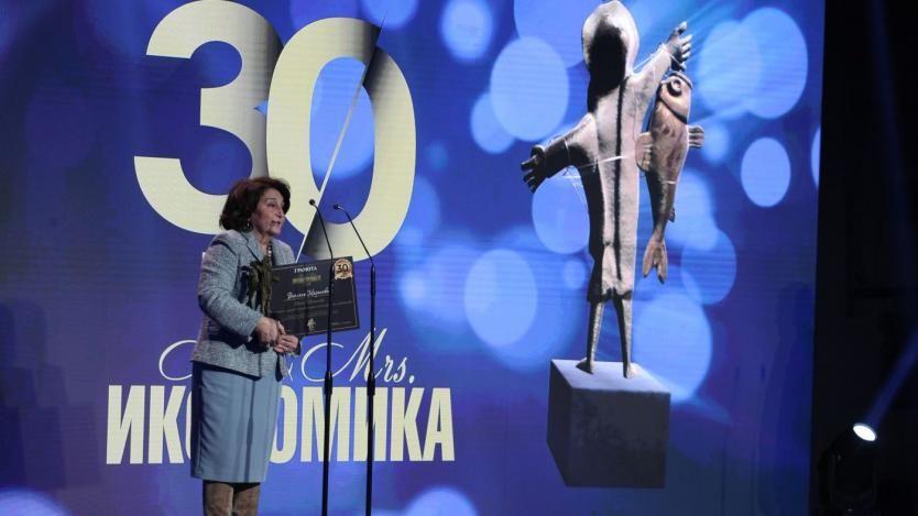 Виолина Маринова, член на Надзорния съвет на Банка ДСК