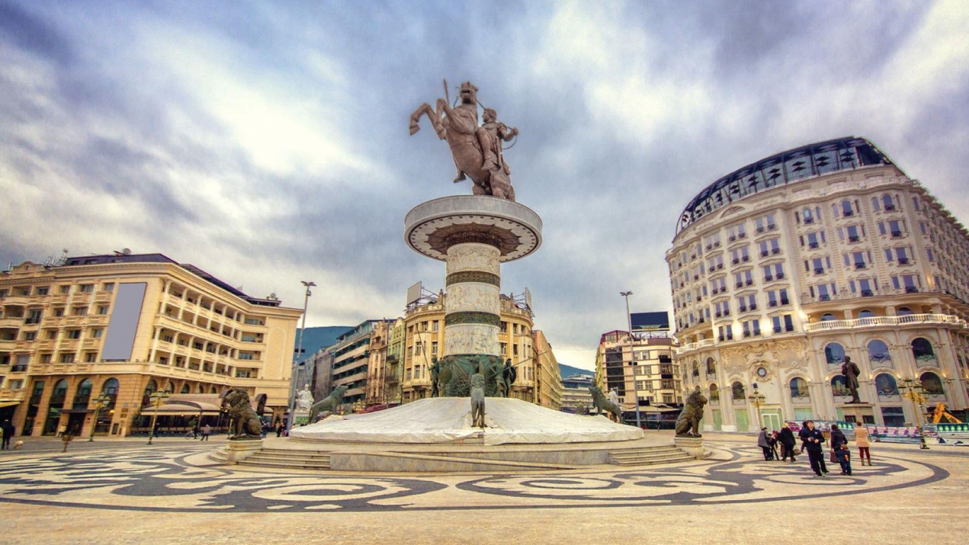 Омразата и лъжите спънаха С.Македония към ЕС, мачът свърши, твърдят експерт и министър