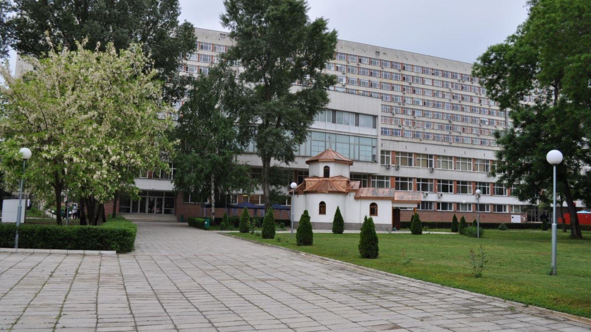 Синът на скандално починал в пловдивската болница отказа да иде на погребението с белезници