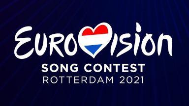 """Участниците в """"Евровизия 2021"""" ще могат да запишат изпълненията си предварително"""