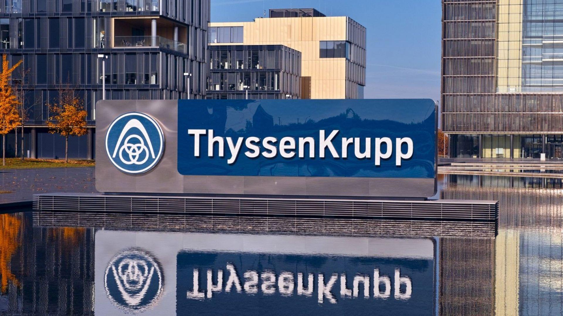 ThyssenKrupp ще съкрати с 5000 работни места повече от планираното