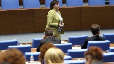 Парламентът отхвърли предложението на БСП за отмяна на плоския данък