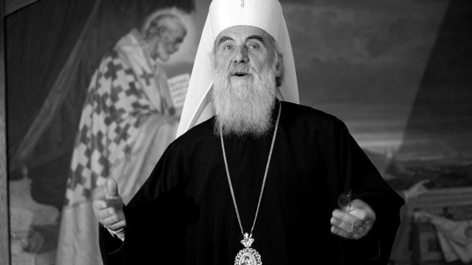 Сръбският патриарх загуби битката с вируса, гръцкият се бори в болница