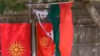 Скопие осъди оскверняването на знамето ни
