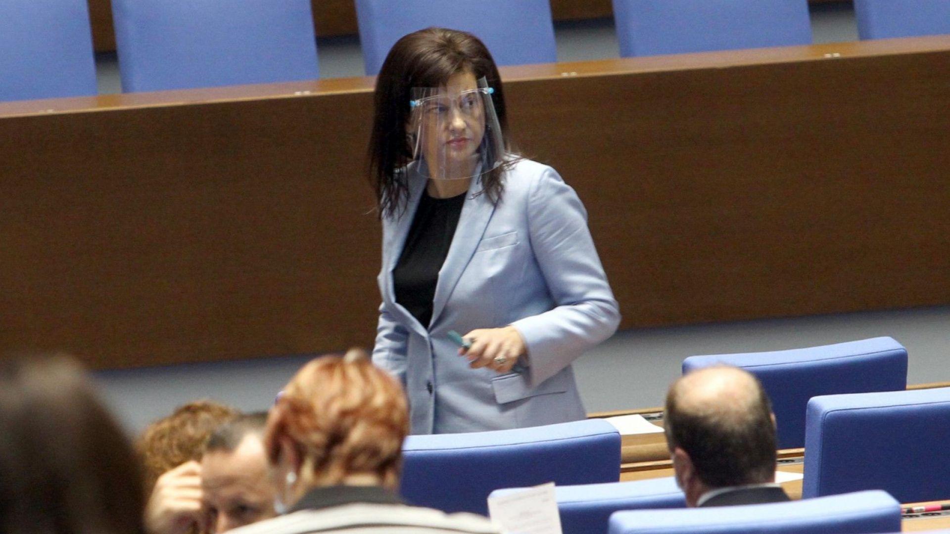 Искане за урна - 3 дни преди вота, РЗИ ще проверява болни ли са заявилите